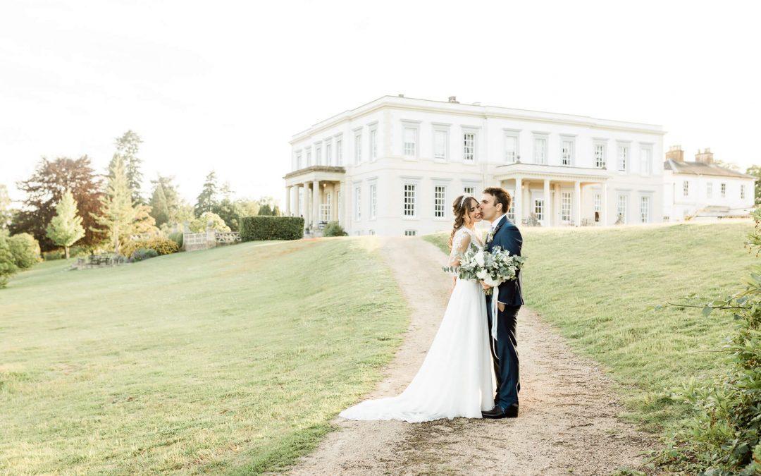 Buxted Park Hotel Wedding Photography | Uckfield Photographer